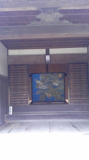 山十邸 (1).jpg