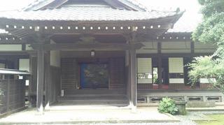 山十邸 (2).jpg