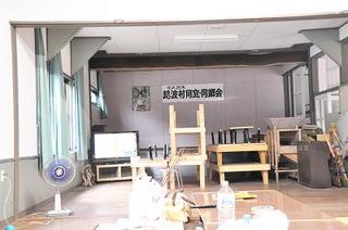 越波村民の館2014.8.14_3_k.jpg